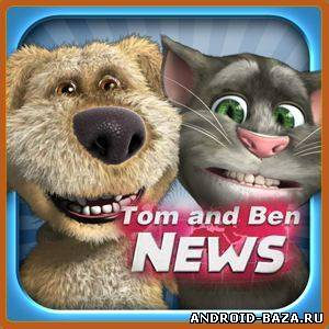 скриншот Talking Tom & Ben News