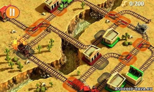 Картинка Train Сrisis HD на телефон