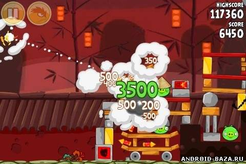 Картинка Angry Birds Seasons: Year of the Dragon 2.2.0 на телефон