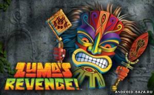 Zuma's Revenge HD на телефон