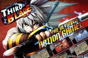 Third Blade v1.0.1