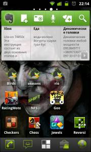 ADW Theme: Nexus S Gingerbread — Тема ADW Launcher на планшет