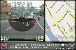 3D Compass Pro. Скриншот 3