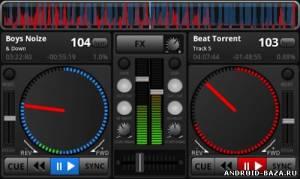 Скриншот DJ Studio