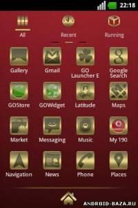 Gold and Leather GO EX — Золотая Тема на планшет