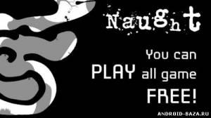 "Картинка Naught — Игра ""Ничто"" от Alawar Андроид"