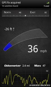 SpeedView Pro  — Спидометр. Скриншот 2