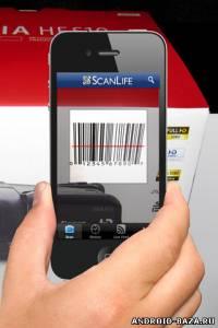 Barcode Scanner  — Сканер Штрих-кодов на планшет