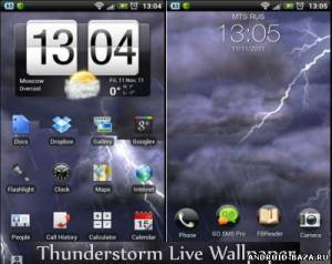 Thunderstorm Live Wallpaper Full  v1.5 — Живые Обои