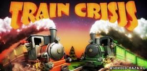 Картинка Train Сrisis HD Андроид