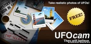 Картинка UFO cam v1.5 - Прикол НЛО Андроид