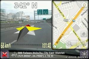 3D Compass Pro. Скриншот 2