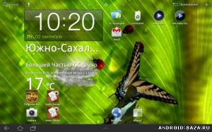скачать Friendly Bugs Live Wallpaper