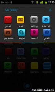 Color Box Theme. Скриншот 3