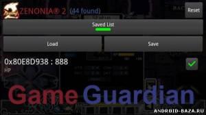 GameGuardian - аналог ArtMoney (Артмани) на телефон