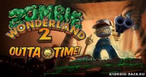 Шутеры Zombie Wonderland 2  — Зомби Игра