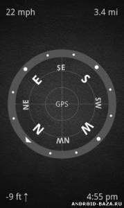 SpeedView Pro  — Спидометр. Скриншот 3
