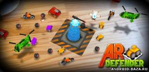 ARDefender — Tower Defense для андроид