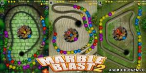 Marble Blast 2  — Аналог  ZUMA на телефон