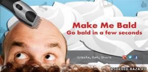 Make me bald — Сделай себя лысым