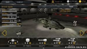 C.H.A.O.S — Вертолет. Скриншот 3