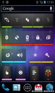 Изображение Extended Controls v5.5.2 — Системный Виджет на телефон
