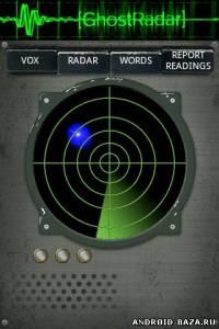 Приколы Ghost Radar v3.3.5 — Радар Призраков