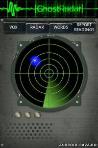 Ghost Radar Full — Радар Призраков