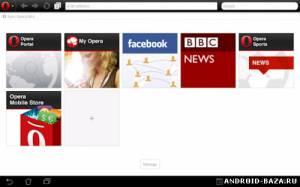 Скриншот Opera Mini Fast