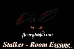 Stalker Room Escape - Все части