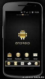 Gold and Leather GO EX — Золотая Тема на телефон