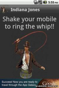 "Whip Indiana Jones 2.1 — ""Кнут Индианы Джонса"" на планшет"