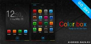 Color Box GO Launcher EX Theme на телефон