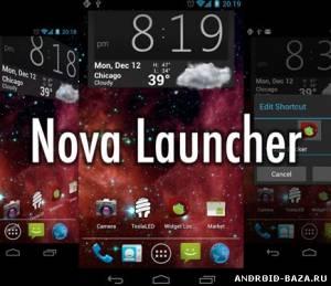 Nova Launcher v.1.0.2 для андроид