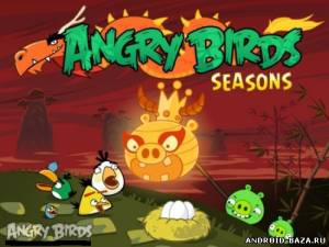 Angry Birds Seasons: Year of the Dragon 2.2.0