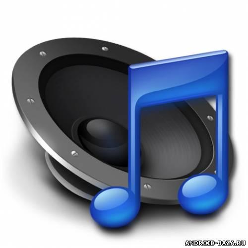 MP3 Ringtone Maker андроид