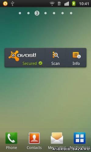 Скриншот Avast! Mobile Security на планшет