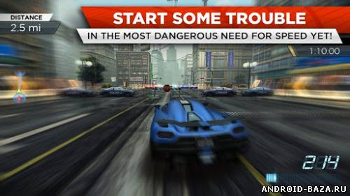 Скриншот Need for Speed Most Wanted на планшет