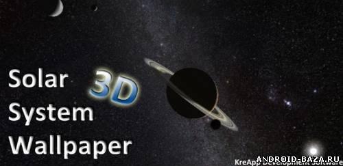 Solar Explorer HD Pro LWP Скриншот