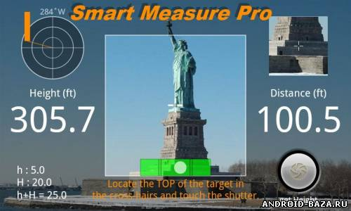 Скачать Smart Measure Pro — Дальномер на android