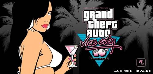 Приложение Grand Theft Auto: Vice City - GTA андроид