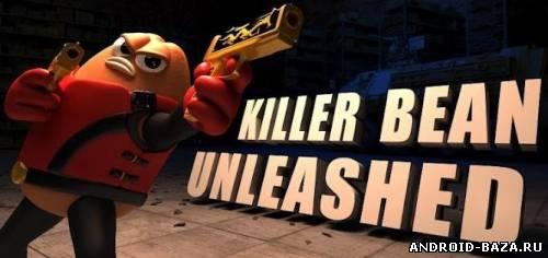 Killer Bean Unleashed Скриншот