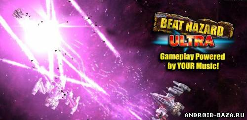 Beat Hazard Ultra Full андроид