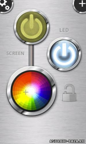 Картинка Flashlight - LED фонарик HD на телефон
