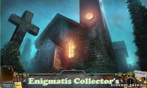 Enigmatis (Full) Collector's logo