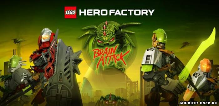LEGO HeroFactory Brain Attack постер