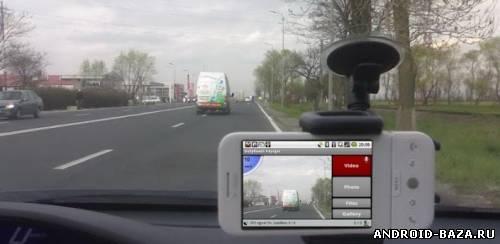 Приложение DailyRoads Voyager  Видео регистратор андроид