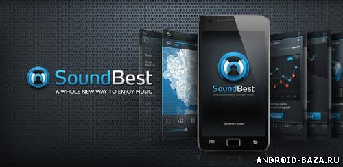 Скачать SoundBest Music Player для андроид