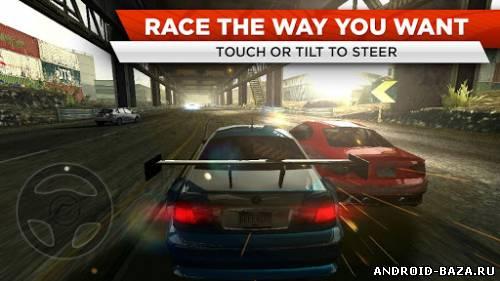 Картинка Need for Speed Most Wanted на телефон