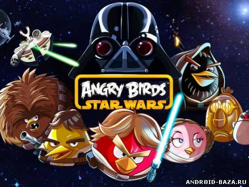 Angry Birds Star Wars андроид